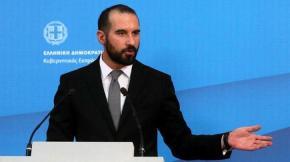 Ο Δημήτρης Τζανακόπουλος στο KONTRA @d_tzanakopoulos @KontraChannel