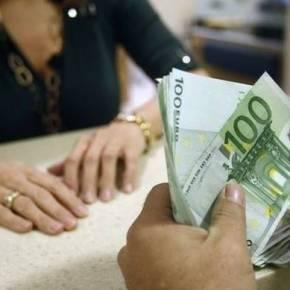 Επίδομα – «ανάσα»: Δείτε αν δικαιούστε €916 ευρώ από τονΟΑΕΔ
