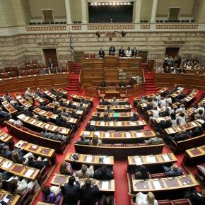 Στη Βουλή το νομοσχέδιο για την ανακύκλωση – Θετικά εκφράστηκε η πλειονότητα τωνκομμάτων