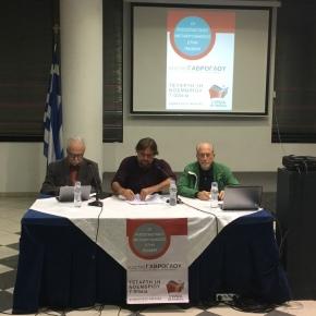 Κατάμεστο το Δημαρχείο Νίκαιας στην ομιλία του Υπουργού Παιδείας ΚώσταΓιαβρόγλου