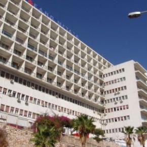 Προσλήψεις 54 ατόμων στο Γενικό Αντικαρκινικό Νοσοκοµείο Πειραιά«ΜΕΤΑΞΑ»