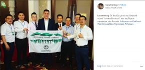 Τουρισμός και στην Αττική! Ο αντιπ/χης @Karameros στην Κίνα όπου μετά τα ελληνικά νησιά «ανακαλύπτουν» και τα βόρεια προάστια της Αττικής #discovernorthathens #perifereiaattikis #greece🇬🇷#china