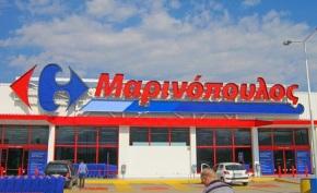 Αποκαλυπτική έρευνα της ΔΗΜΟΚΡΑΤΙΑΣ για τις μεθοδεύσεις της οικογένειας Μαρινόπουλου, τα €1,8δις και τη σωτηρία από τονΣκλαβενίτη