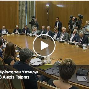 Αλέξης Τσίπρας «Αύξηση βασικού μισθού ώστε να αυξηθεί η κατανάλωση» δήλωσε στο Υπουργικό Συμβούλιο για το αναπτυξιακό σχέδιο[ΒΙΝΤΕΟ]