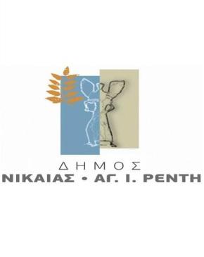 Πρόγραμμα καλοκαιρινών εκδηλώσεων 2018 στο Δημοτικό ΚηποθέατροΝίκαιας