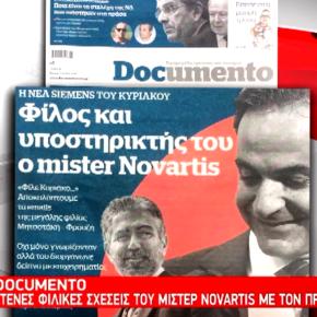 Το βίντεο της ΕΡΤ για τις σχέσεις Μητσοτάκη-Novartis | Μόνον η ΕΡΤ τόλμησε να προβάλει τηναποκάλυψη