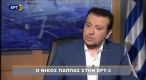 Νίκος Παππάς κατά ΣΚΑΪ: «Δεν μπορεί να βλέπουμε 13 φορές τη μέρα Ερντογάν και μίαΕλλάδα»