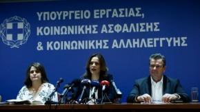 ΒΙΝΤΕΟ-Η Μείωση εισφορών για ελεύθερους επαγγελματίες, επιστήμονες και αγρότες-Στόχος της ΝΔ η διάλυση της κοινωνικήςασφάλισης