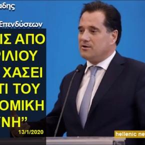Αδωνις Γεωργιάδης «Εξώσεις από 30 Απριλίου με ατομική ευθύνη των πολιτών για να μην χαλάμε τις καρδίες μας»[ΒΙΝΤΕΟ]