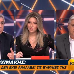 Μιχάλης Καρχιμάκης: «Τα €700εκ της Ευρώπης δεν αρκούν ούτε για τα καύσιμα των πλοίων που θα περιπολούν στο Αιγαίο για το μεταναστευτικό»[VIDEO]