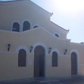 Η απίστευτη ιστορία πίσω από το εκκλησάκι της Αγίας Βαρβάρας στοΑιγάλεω